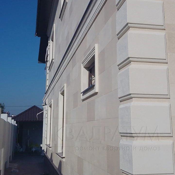 Ремонт дома на ул. Березовая