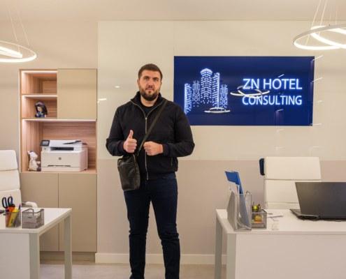 Zn hotel consulting логотип компании