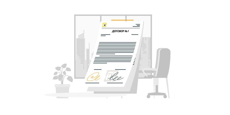 Готовим документы для ремонта: на что обратить внимание?