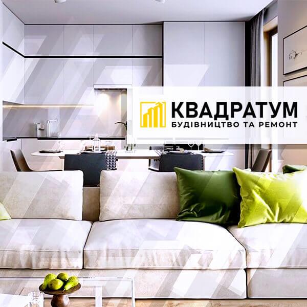 Ремонт квартир Одесса Квадратум